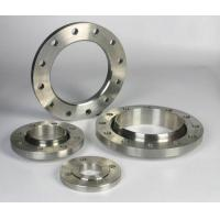 Wholesale UNS N08031 flange from china suppliers