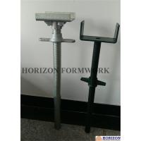 Wholesale Painted Scaffold Screw Jack Base and Jack Head Jack with BS1139 Standard from china suppliers