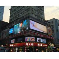 Wholesale WIFI outdoor 1920x1280mm P6.67 P16 P20 Front Service Led Display Wireless 3g 4g Control from china suppliers