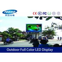 Wholesale IP65 Outdoor Full Color P10mm LED Display Advertising Screen , 8000cd / m2 16.7M from china suppliers