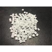 China PP / PE Resin Plastic Desiccant Masterbatch For Injection Moulding White Color on sale