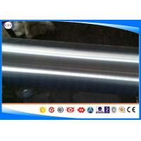 Wholesale 1045 / S45c / S45k Round Cold Finished Bar Carbon Steel Material For Grinding from china suppliers