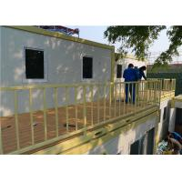 Fireproofed Energy Effective Foldable Portable Commercial Building with Equipment for sale