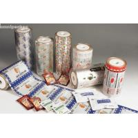 Wholesale Pure Aluminum Automatic Packaging Film Roll , Laminated Packaging Film For Food from china suppliers
