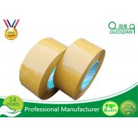 Wholesale Colored Acrylic Package Box Sealing Tape For Warping / Supermarkets from china suppliers