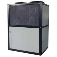 Wholesale Combined heat, cooling and power units (CCHPs) from china suppliers
