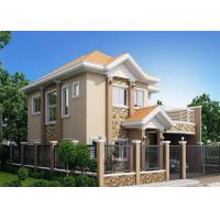 Wholesale Fireproof Soundproof Prefab Steel House Anti - Pressure Eco - Friendly from china suppliers