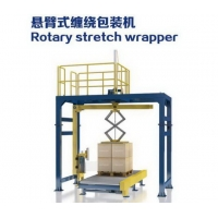 Wholesale 20 Pallet/H Pallet Wrapping Rotary Stretch Wrapper Use on Conveyor from china suppliers
