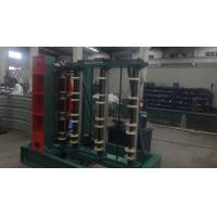 Wholesale Hydraulic Vertical Type Crimped Curving Machine Arch Bending Machine For Roof Panel from china suppliers