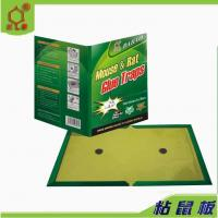 Quality cheap mouse glue pad without poison/liquid rat trap home guard for sale