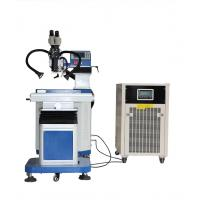 Wholesale Automatic Battery Mould Laser Welding Machine Low Noise 1024 Nm Wavelength from china suppliers