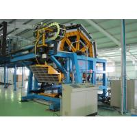Buy cheap Door Foaming Line Automatical In Refrigerator Assembly Line  , Mixer from Wholesalers