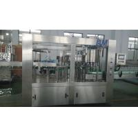 China Auto Carbonated Soda Soft Drink Isobaric Filling Equipment / Machine 3000BPH on sale