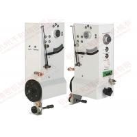 Buy cheap High Precision Coil Winding Tensioner Servo Tension Controller 200W from Wholesalers