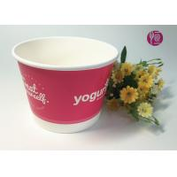 Wholesale 26oz Double PE Coated Disposable Paper Cup Paper Cups For Ice Cream from china suppliers