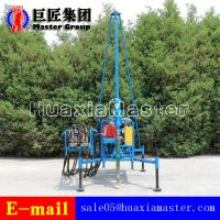 Buy cheap CHINA SDZ - 30S Pneumatic Mountain Drilling Machine Manufacturer For Sale from wholesalers