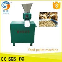 Wholesale High quality animal chicken fish feed pellet machine price from china suppliers