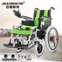 Wholesale Maidesite High load capacity electric wheelchair with dual mode from china suppliers