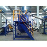 Wholesale 500kg/h pet bottle crushing washing line from china suppliers