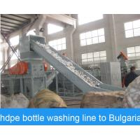 China XT300-3000 Hdpe Washing Line Bottle Flake Recycling 300-3000kg / Hr Capacity on sale