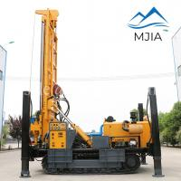 Buy cheap FY600 Percussive Rotating DTH Rock Drilling Machine Air Drilling Rig Water Well from wholesalers