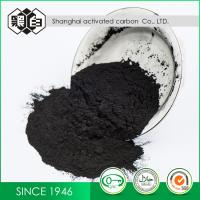 Wholesale Medicinal activated carbon for the refinement and decoloration of high purity reagents from china suppliers