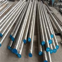 Wholesale High Toughness good hardenability Alloy Engineering Steel Round Bar  SAE4140 / SCM440 / EN19 / 40CrMo from china suppliers