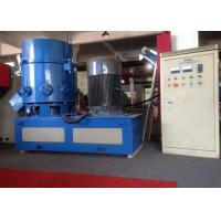 Wholesale PP PE Output 100kg/H Plastic Film Recycling Machine , 37kw 100L Plastic Granules Machine from china suppliers