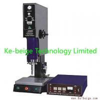 Wholesale 20KHz 1500W Ultrasonic welding machine for electronic products welding from china suppliers