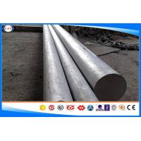 Wholesale GCr15 Grade Bearing Steel Bar Hot Rolled Technique Diameter 10-350 Mm from china suppliers