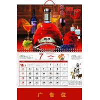Wholesale PET PP Material Cheap diy photo promotional 3D Lenticular calendars made in China from china suppliers