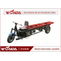 Wholesale YPC5M  2600 × 850 × 1550mm 48V New Red / Blue Hydraulic 3 Wheel Cargo Motorcycle With 1000 Loading Capacity from china suppliers