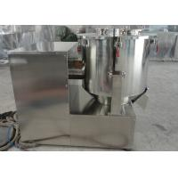 Wholesale GHJ Model Vertical Rapid Wet Mixer / Blender For Foodstuff Industry from china suppliers