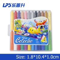 Wholesale 24 Colors Water Soluble Crayons Art Painting PVC Box Washable Crayon Set from china suppliers