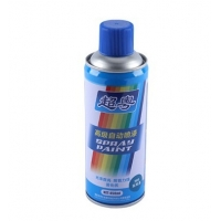 Wholesale Sky Blue / Medium Blue Color Aerosol Spray Paint from china suppliers