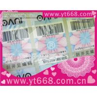 Wholesale security barcode label from china suppliers