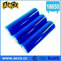 Quality power bank battery with PCB inside 18650 3.7V 2000-2600mAh for sale