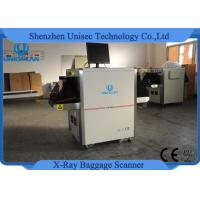 Buy cheap Small Airport Baggage Scanner SF5636 X Ray Security Screening System from wholesalers