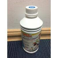 Wholesale Environmentally friendly Digital Printing Waterbased Pigment Ink for Textiles from china suppliers