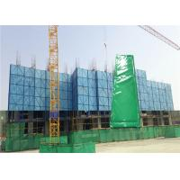 Wholesale Fast Installation and disassemble Light Duty Mobile Noise Barriers for Construction Noise Reduction from china suppliers