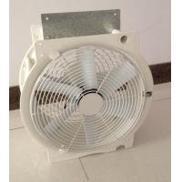 Wholesale 250w Ø600mm inside Greenhouse spare parts circulation fan with plastic house from china suppliers
