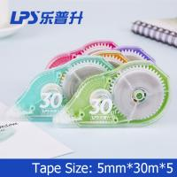 China Large Capacity Correction Tape 5 Piece In One Blister Card Big Comfortable Colored Correction Tape 150m on sale