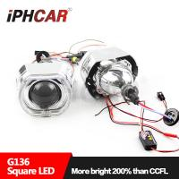 Quality IPHCAR 2.5 inch Hid Mini Projector Lens With Square Angel Eye H1 H7 H4 Hid bi Xenon Projector Light for sale