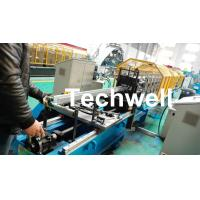Wholesale Chain Of Transmission Hat Channel Roll Forming Machine / Furring Channel Roll Forming Machine With 18 Forming Stations from china suppliers