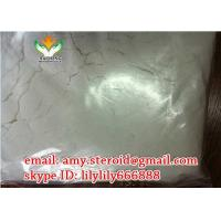 Quality Pharmaceutical  Dapoxetine Hydrochlo 129938-20-1 Steroids Without Side Effects for sale