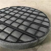 Wholesale demister pad stainless steel mesh knitting wire mesh fabric for air and vapor-liquid filtration from china suppliers