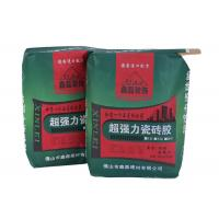 Wholesale Multiwall Kraft Paper Sacks Block Bottom Valve Bags For Tile Adhesive from china suppliers