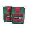 Buy cheap Multiwall Kraft Paper Sacks Block Bottom Valve Bags For Tile Adhesive from wholesalers