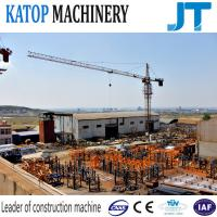 Wholesale Cheap tower crane TC5010 1t~4t load for construction project from china suppliers