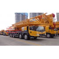 Wholesale XCMG Heavy Truck Telescopic Boom Crane 100 Ton Overall Height 3870 Mm from china suppliers